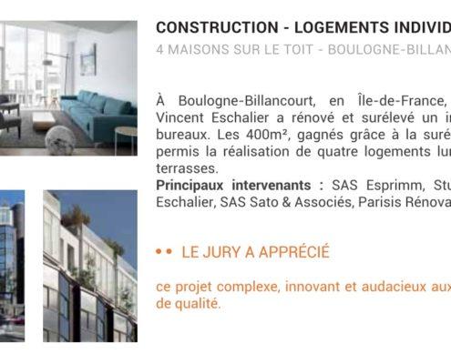 Récompense Esprimm Trophée Construction 2017